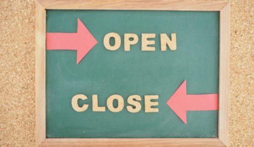 カーリースや残クレの残価設定とは?|オープンエンドとクローズドエンド契約について