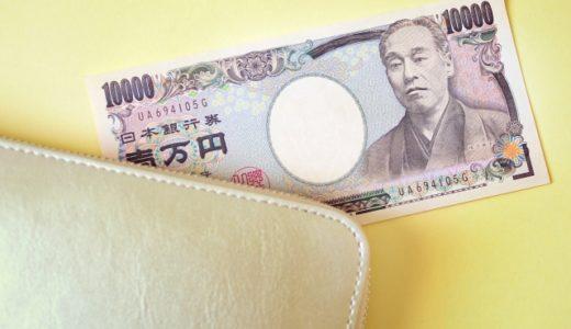 カーリースって月々1万円で乗れるって本当?|カラクリを徹底解説