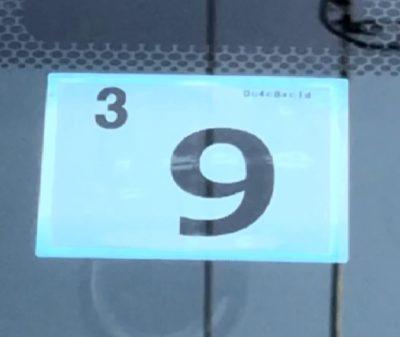 車検ステッカー表