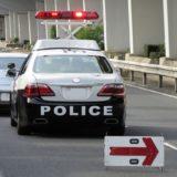 車検切れで走行すると警察にばれるのか?|取り締まりや罰金の解説と解決方法を提案