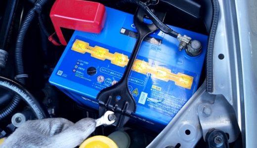 車のバッテリーを長持ちさせる方法|ちょい乗りは良くない?