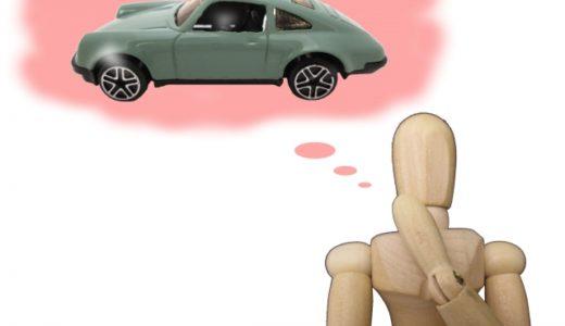 車検切れの車は買取れる?