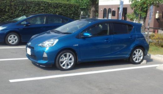 車の一括査定|複数の買取業者を個別に呼んだ場合のメリット・デメリット