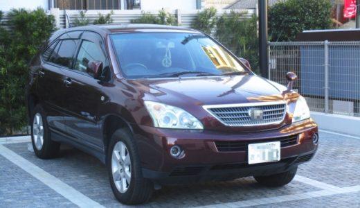 車の一括査定|複数の買取業者を同時に呼ぶメリットとデメリット