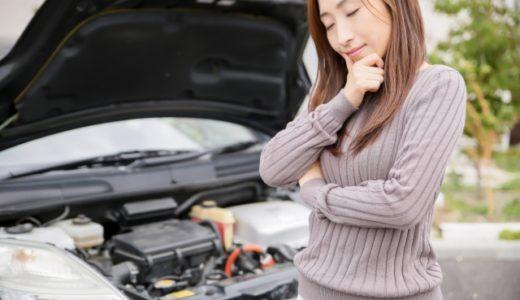 バッテリー上がりの対処方法3選|復旧後の点検事項から予防策まで解説