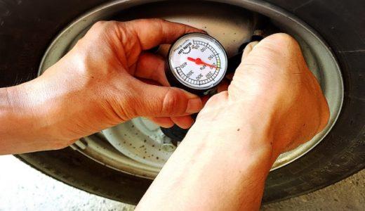 空気圧点検(エアーチェック)の頻度は月に1度でOK?|タイヤのトラブル対策について考察