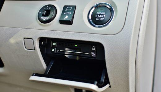 ETCのセットアップとは?|中古車や付け替えした場合の注意点