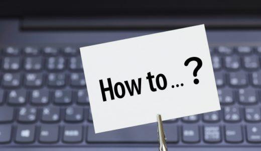 定額カルモくんの申込み方法|見積り~審査までの手順を解説