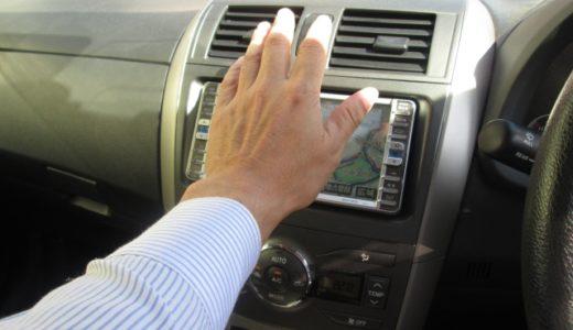 エアコンが効かない場合のチェック項目5選|2つは誰でも簡単にチェック可能