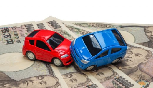 車検切れで事故したら、保険はどうなる?|自賠責保険と任意保険の違いについて解説