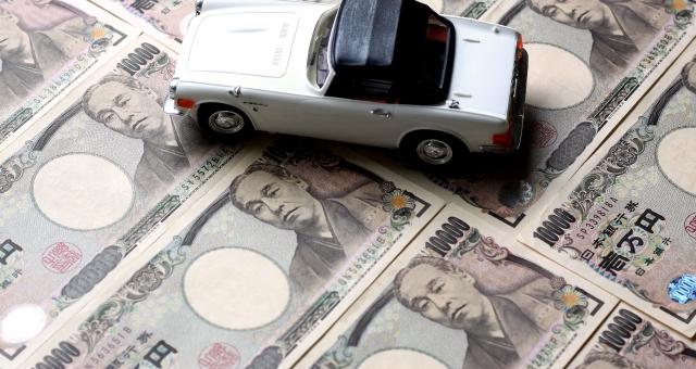 自動車保険は高い