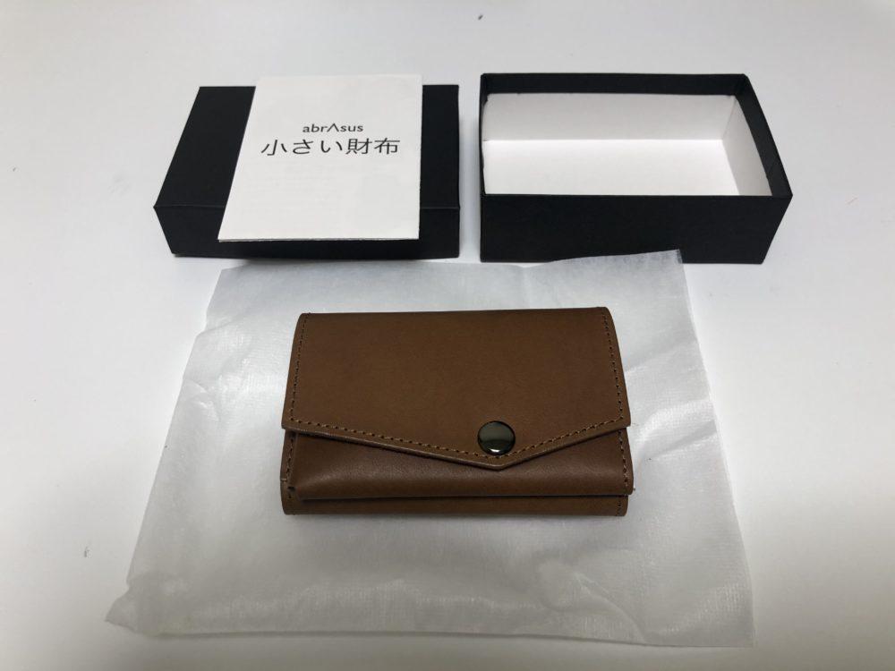 abrAsus 小さい財布