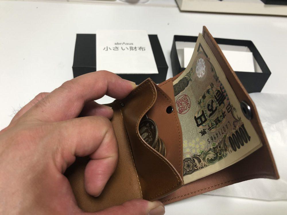 abrAsus小さい財布6