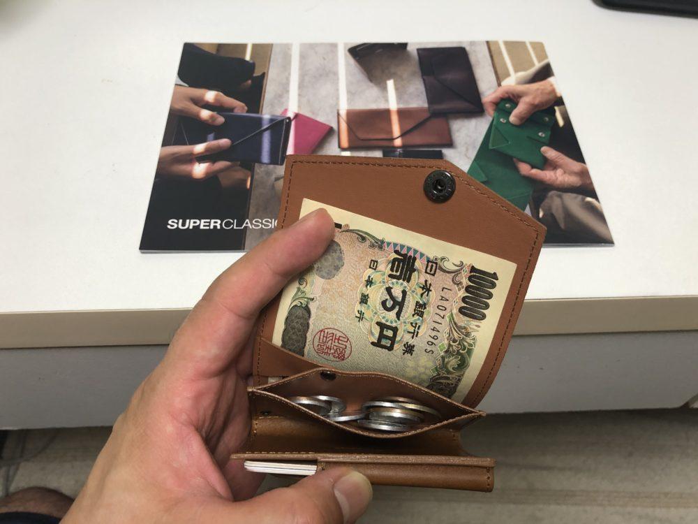 abrAsus 小さい財布5