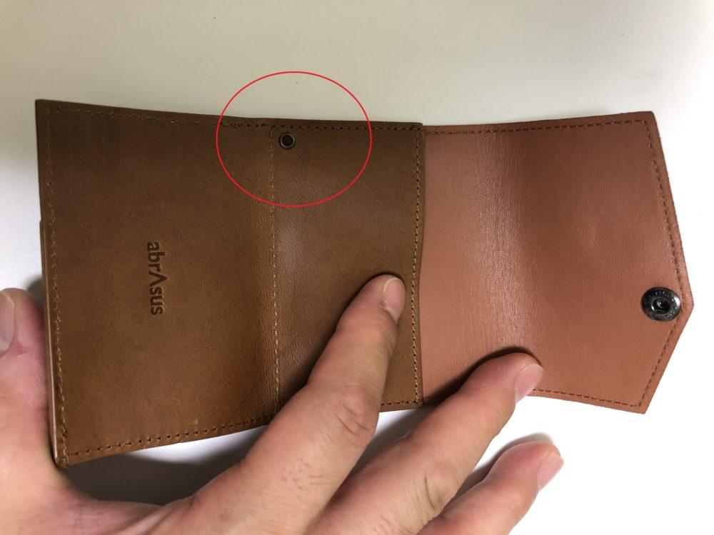 abrAsus 小さい財布2