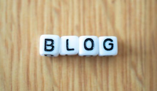 40代初心者のブログの始め方|SEOで最初の1円を稼ぐまで